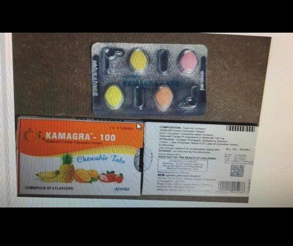 Buy Kamagra Chewable Tablets 100 Mg